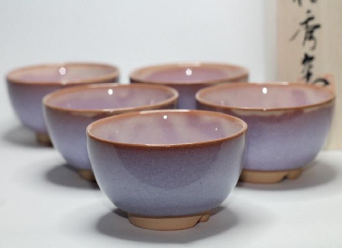 Set Hagi Tea Cup