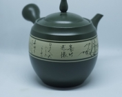 Kyusu shodo th
