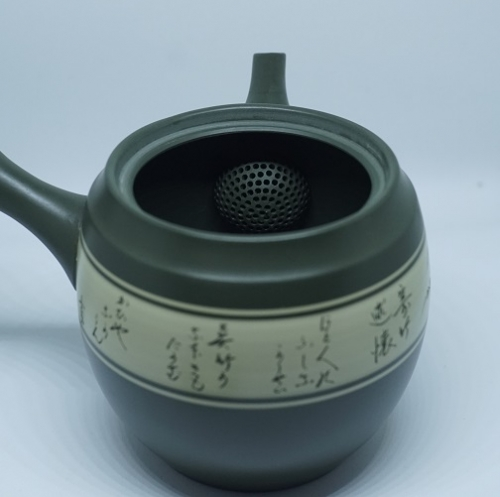 Kyusu-shodo-sieb th