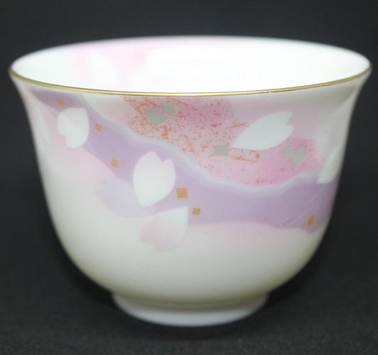 Porzellan Tee Cup